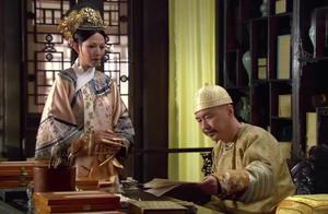 木薯粉事件,皇上无奈包庇华妃皇后也无奈