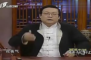 张国荣的父亲,是个了不起的人,老梁为您讲述张国荣的家庭背景!