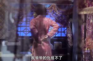 玉海棠:美女为了报仇,舍身老巴子,不想大仇却不得报