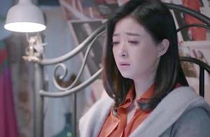 欢乐颂:樊胜美收到王柏川消息,态度感人,她该不该继续坚持!