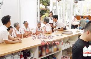 黄渤临时抽查叔叔阿姨学的英语,又教一句,还是中式英语容易些