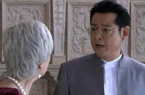 董事长得知冤枉了保姆,现在要请保姆回来,不料夫人脸色立马大变