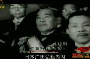 日本人野心不小,准备在20年内向满洲移民100万户,霸占中国领土