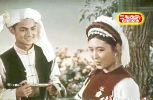 《蝴蝶泉边》原唱李世荣赵履珠,为电影《五朵金花》快乐的灵魂