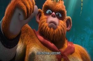 小美猴嘲笑孙悟空,不料说他是冒牌货