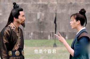 美女在男子面前辱骂皇帝,却不知道男子就是皇帝,这下有戏看了