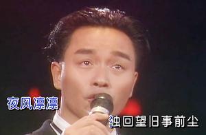 张国荣-《沉默是金》,听怀旧金曲,明处事道理!