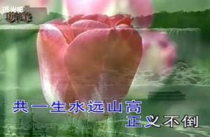 刘欢、王菲《笑傲江湖》荡气回肠,让人心醉,堪称经典!