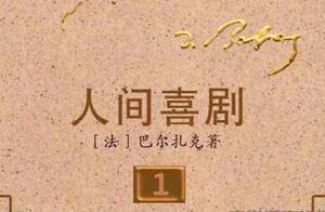谁能介绍几本名著来看不管是中国还是外国的都可以励志和历史小说最好