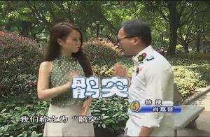 """广东话的""""肉酸""""和""""鹘突"""",都是表示恶心,两者又有什么区别?"""