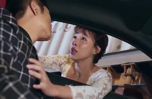 总裁遭遇车祸,美女不顾生命危险舍身相救,到最后却惨遭凌辱!