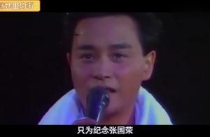 华语乐坛公认零差评的五首歌曲!前奏一响起,就抑制不住心情激动