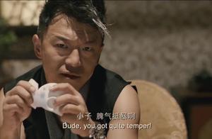 黄渤用英语解释中国成语,除了正经什么都会!全程爆笑!