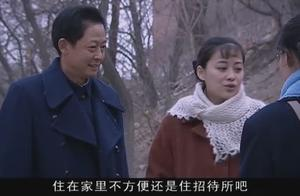 幸福还有多远:李萍还是和吴天亮心存疙瘩,不让住娘家不和他亲密