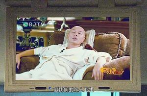 葛老师大谈中国洗脚产业,虽然环境卫生不行,但个人卫生还很不错
