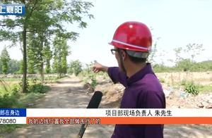 项目部要施工,却发现工地被倒了4500方的垃圾,这都是谁倒的