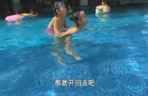 巴啦啦小魔仙:面具男游泳池救人,小魔仙报复黑魔仙