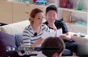杨迪用粤语对戏,一开口郑秀文忍不住大笑,这粤语也没谁了!