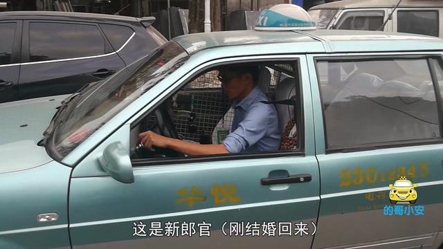 在福州开出租车(白班)一天可以赚多少现在开出租车还好赚吗