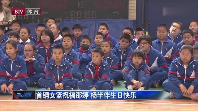 篮球赛用英语怎么写_对篮球课的体会和建议