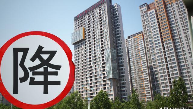 2017年中国房价会下降除非出现这些情况