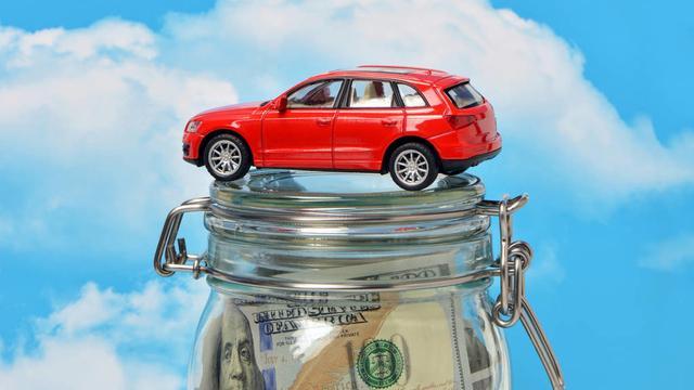 我想买车怎么样贷款首付的比例是怎么算的