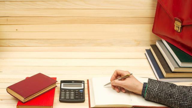 财务类的职称都有哪些比较好的有哪些