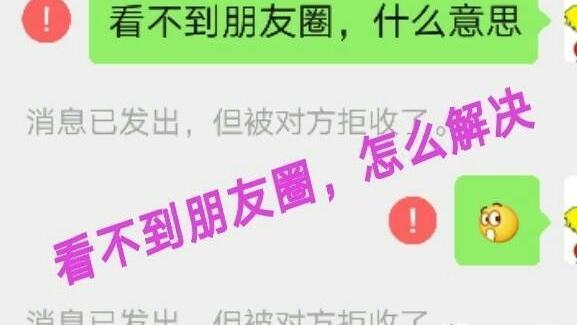 如果微信朋友圈发表的说说删去了别人还能看见吗