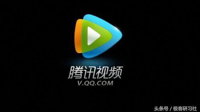 腾讯视频qlv视频在手机上怎么播放啊