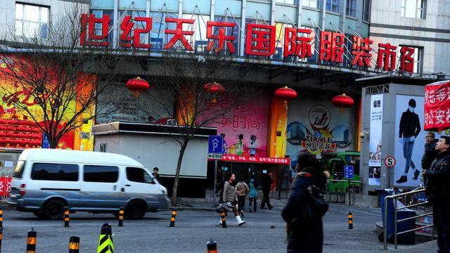 北京中高档服装批发市场