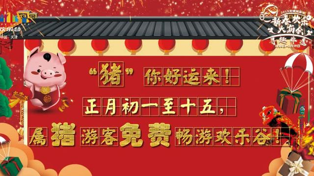 沈阳欢乐谷最好玩的项目是哪些呢哪些项