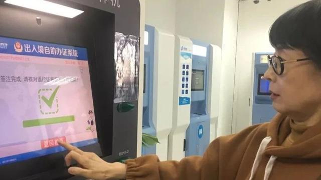 宁夏银川办理能不能办理出国用的健康证1急