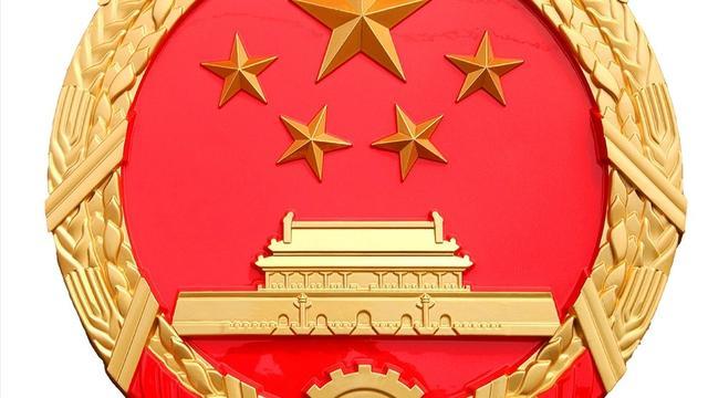中华人民共和国国家工商行政管理总局的机构设置