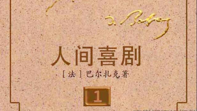 誰能介紹幾本名著來看不管是中國還是外國的都可以勵志和歷史小說最好