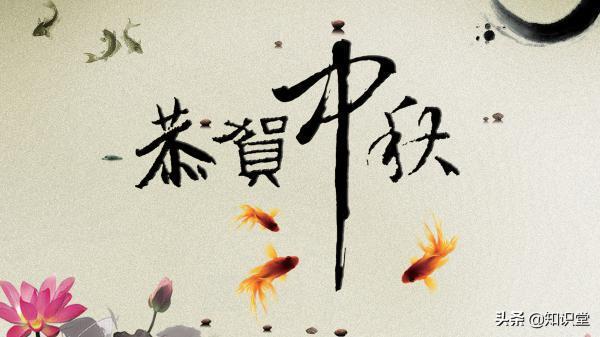 国庆节中秋节祝福语简短一句话 中秋节国庆节同一天祝福语图片大全