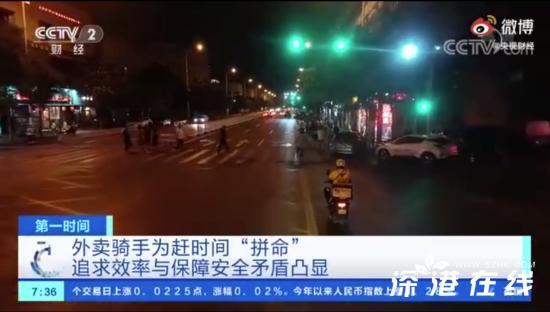 上海每2.5天就有1名外卖员伤亡 宁静