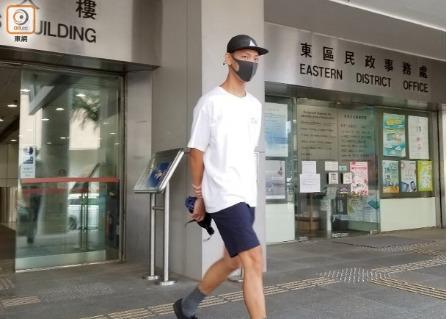 香港21歲救生員涉暴動認罪 成首名承
