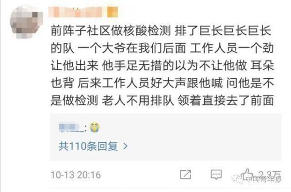 青岛一幕看哭网友 这,就是中国!