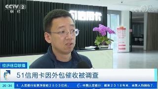 【喜老板】武汉贷款:又一网贷巨头倒下了