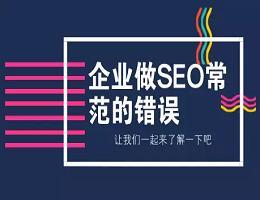 南京企业网站优化,宿迁营销型网站优化