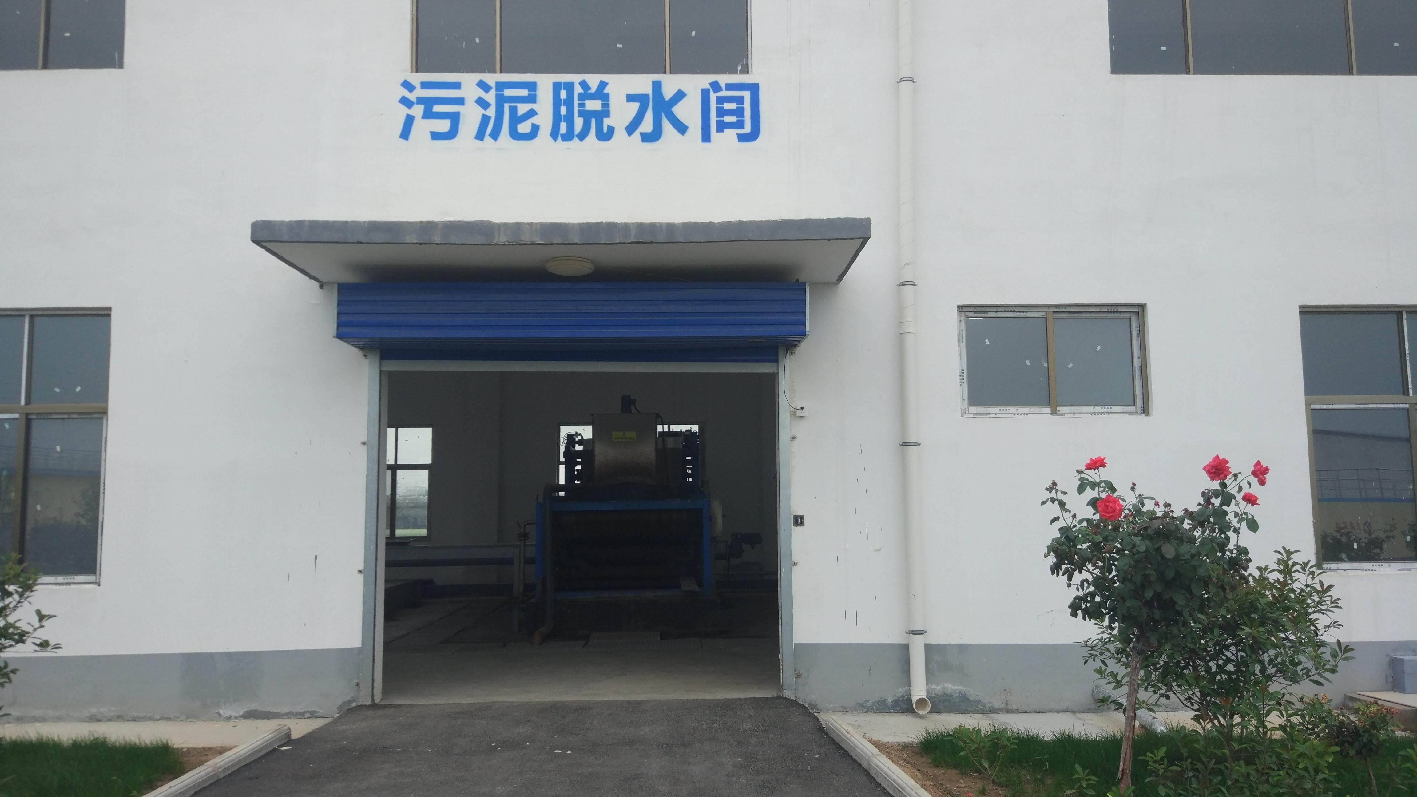 安阳污水处理厂(阳离子聚丙烯酰胺)
