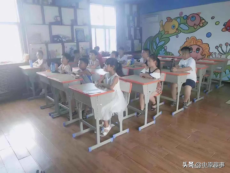 河北扬甜教育艺术中心欠薪遭网友举报