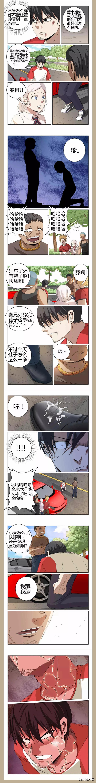 全彩漫画小说《超品透视》第45话-跪下