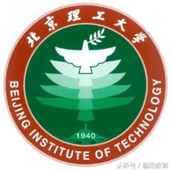 【收费员转岗技能培训】2018年北京理工大学教育学考研备考分析