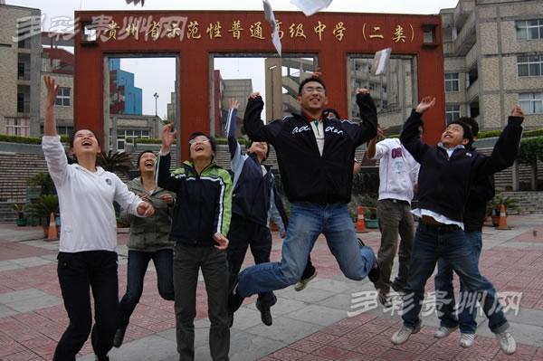 """【实用技术技能培训】贵州二十九万余教师受益""""国培计划"""""""