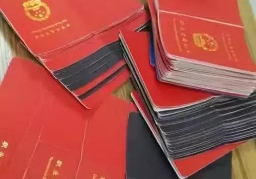 【职业技能培训机构年检合格公示】办理广州入户的技能证书怎么申请补贴(详细流程)