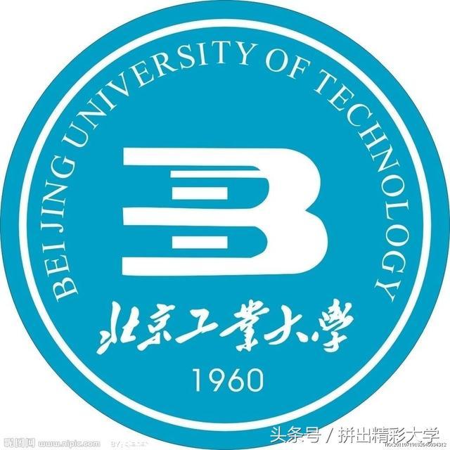 北京工业大学2014-2016年各省分专业招生录取分数线