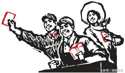 【销售督导业务技能培训】改革:没有大专文凭别提云南大学!