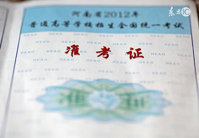 【农业实用技术和技能培训】2017年河南省成人高考报名必须注意事项