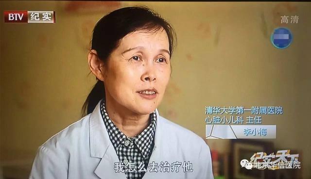 【燃气检修技能培训】北京电视台纪实频道分两集播出了我院纪录片《使命》